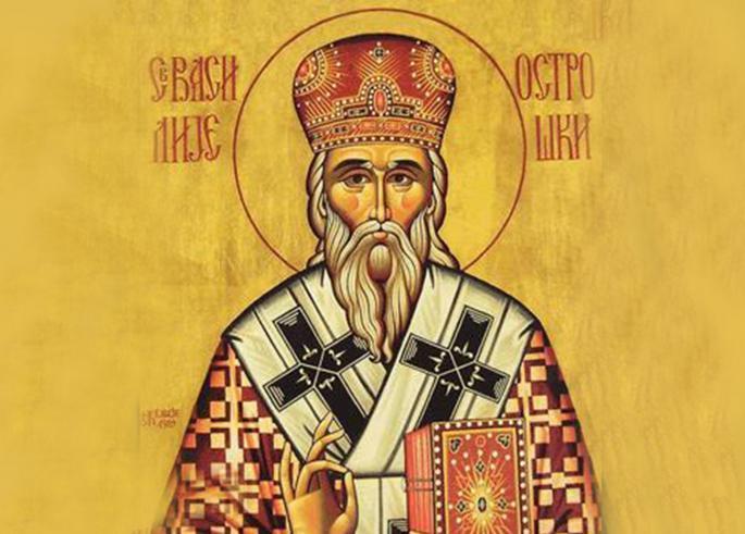 Danas slavimo Svetog Vasilija Ostroškog: Ovo morate da uradite za svoje i zdravlje svojih ukućana