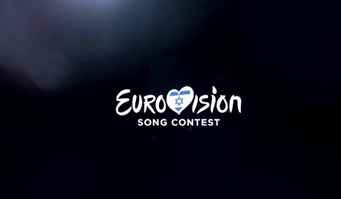 Beovizija 2019: Jedna od ove 24 kompozicije predstavljaće Srbiju na Pesmi Evrovizije