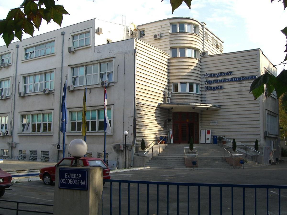 """Studenti FON-a pobednici prvog nacionalnog takmičenja """"Osiguraj znanje 2019"""""""