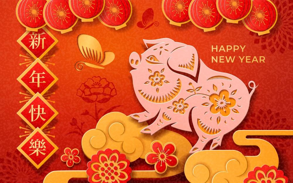 Kinezi proslavili lunarnu Novu godinu: Šta nam donosi godina Svinje?