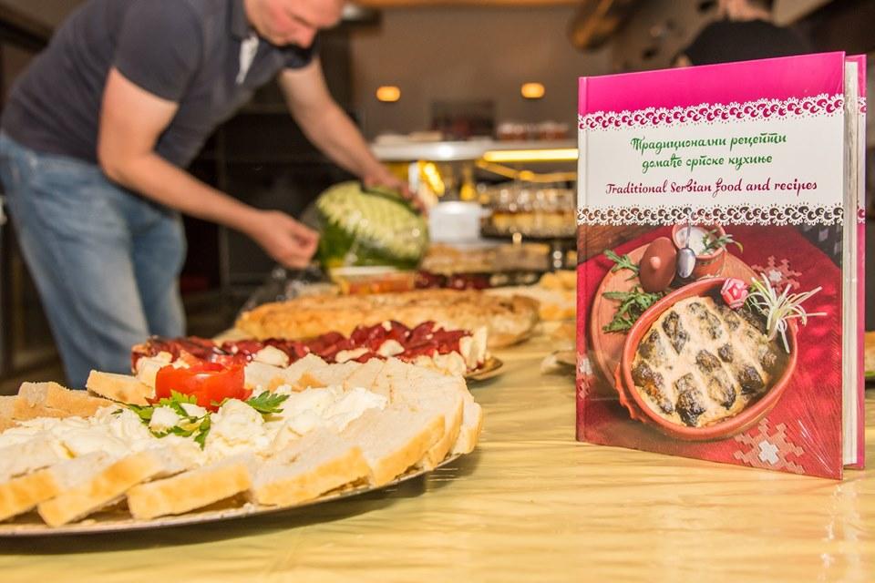 Promocija knjige Tradicionalni recepti domaće srpske kuhinje održana u Beču